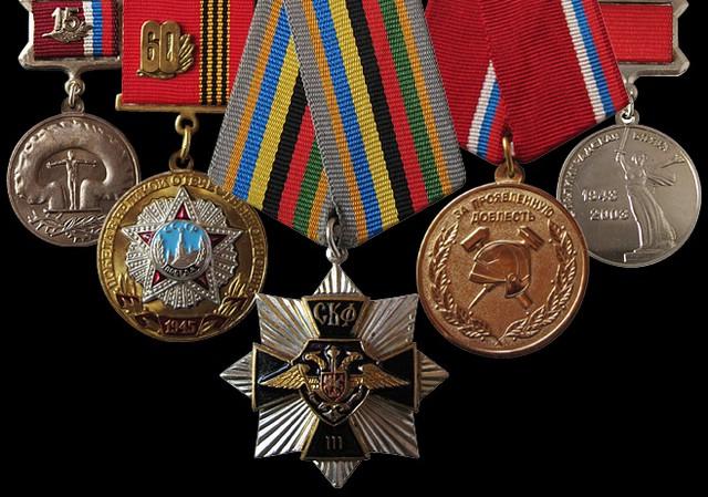 Ассортимент наград за заслуги и достижения