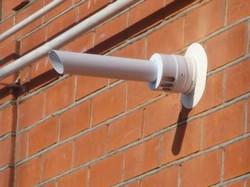 Современный коаксиальный дымоход — надежность, безопасность и функциональность